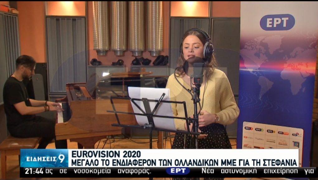 Έχει αρχίσει και ταρακουνάει όλη την Ευρώπη. Μεγάλο το ενδιαφέρον των ολλανδικών ΜΜΕ για τη Στεφανία Λυμπερακάκη. #eurovision