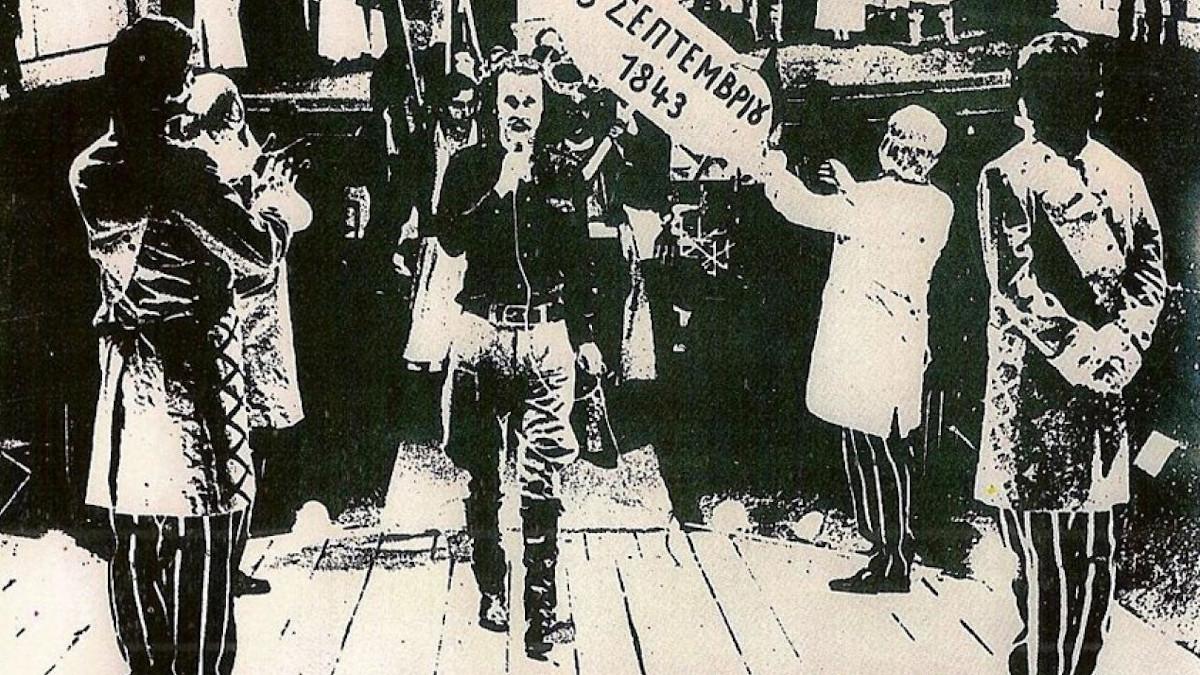 Το Μεγάλο μας Τσίρκο. Η ιστορική παράσταση με Καρέζη Καζακο Ξυλούρη.